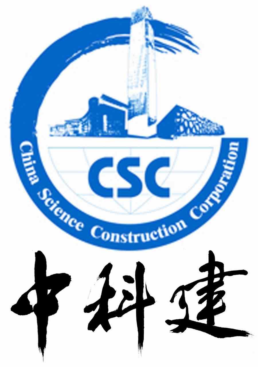 北京)建筑规划设计有限公司招聘钢结构设计师-英才网