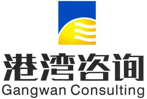 青岛港湾技术学院logo