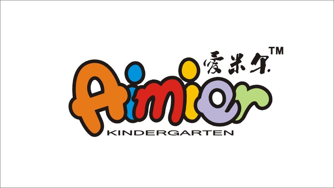对照中国幼儿教育的弊端