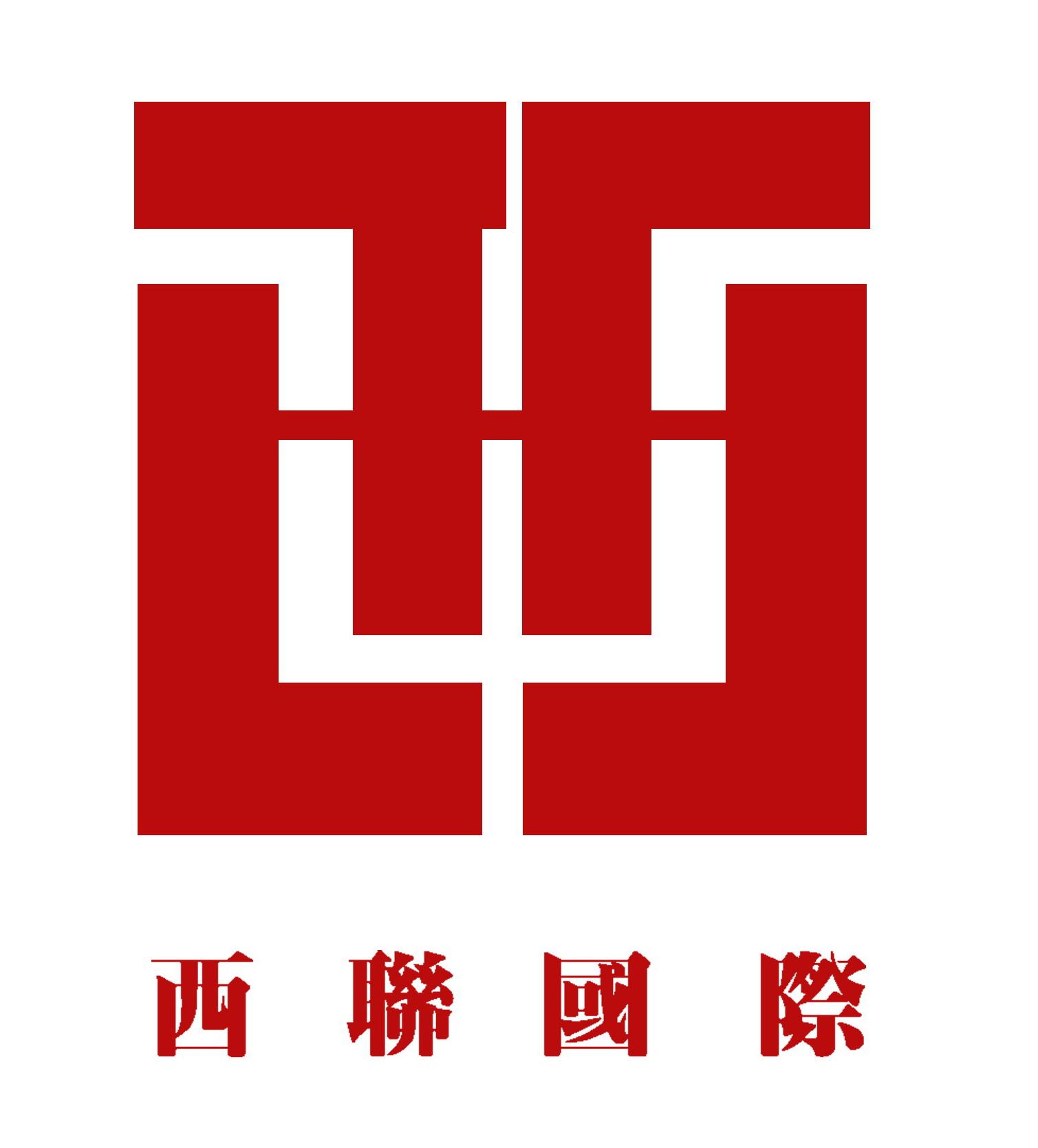 上海西联城市规划建筑设计有限公司招聘设计总监-建筑