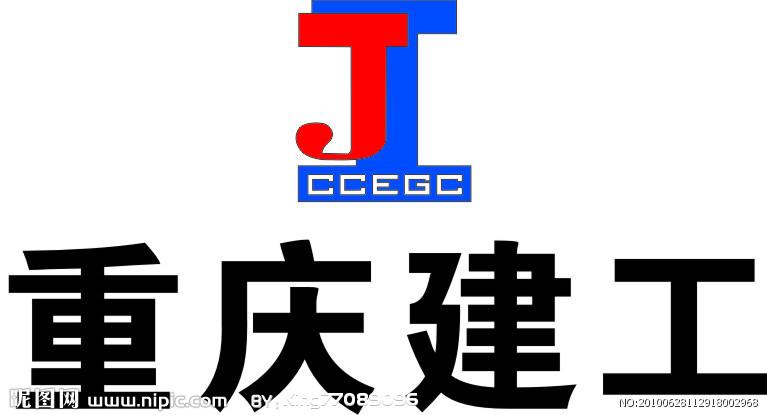 重庆建工设计研究院有限公司招聘效果图后期-英才网联